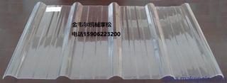 PVC波浪瓦设备